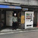 【日本一ヤバイ自動販売機】鏡餅が売ってる自販機を見たことありますか?フォックス面が秋葉原の自販機を見渡してきた。