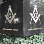 【フリーメイソン東京ロッジ】世界最大の秘密結社。何かと謎が多いフリーメイソンの東京ロッジがあの有名な建物の近くにあるので行って来た。