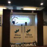 【激安マッサージ】フィリピン・セブの激安マッサージ!1時間300ペソ(約700円)でオイルマッサージをしたらただ眠くなった話。