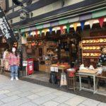 祇園で食事するなら壹錢洋食。京都でお好み焼きを食べよう。