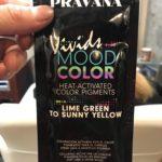 【VIVIDS MOOD COLOR】熱で色が変わるカラー。VIVIDS MOOD COLOR(ビビットムードカラー)を試してみた。