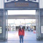 天王寺で観光するなら動物とふれあえる天王寺動物園。