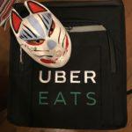 【UberEATS】いつでもどこでもデリバリーができる?!スマホで気軽に注文。タダで食べれるかもよ。。