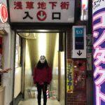 【浅草地下街】東京で一番古い地下街?!浅草で観光せずにレトロを感じてきた。