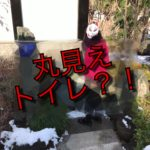 【丸見えトイレ】浅草に丸見えのトイレ?!羞恥心を捨てるか、尿意を我慢するか究極の選択。