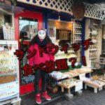 【サンドウィッチ】サンドウィッチが300円で食べ放題?!Jazzとサンドウィッチが楽しめるお店。